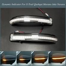 For Nissan X-Trail T32 Rogue Qashqai J11 Murano Z52 Juke Navara Pathfinder LED Dynamic Turn Signal Side Mirror Indicator Light