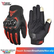 Motocentric Männer der Motorrad Handschuhe Sommer Atmungs Enduro Motocross Handschuhe Männer & Frauen Anti Herbst Biker Handschuhe M XXL