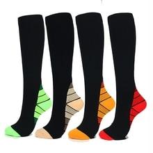 4 Color Men Women Outdoor Sport Socks Knee High/Long Compression Solid Stretch Snowboard Long 15-20 mmHg