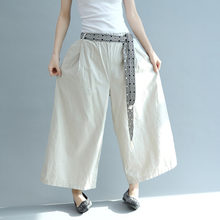 #2105 Summer Wide Leg Pants Women Casual Vintage Pants Female Cotton And Linen High Waisted Baggy Pants Ladies Thin Big Size