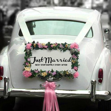 цена на Car Sticker Creative Just Married Stickers Decal Car Styling Motorcycle Body Vinyl Car Wrap Rear Windshield