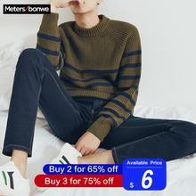 Metersbonwe, прямые джинсы, мужские, повседневные, с дырками, дизайнерские, Осенние, молодежные, с дырками, дизайн, тренд, тонкие джинсы, Мужские штаны, мужские брюки