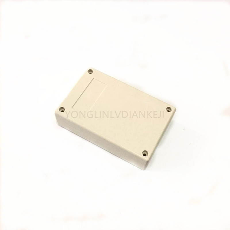 2pcs Plastic Case Plastic Case Instrument Box. Power Supply Box 125*80*32 (with Screw) Free Shipping