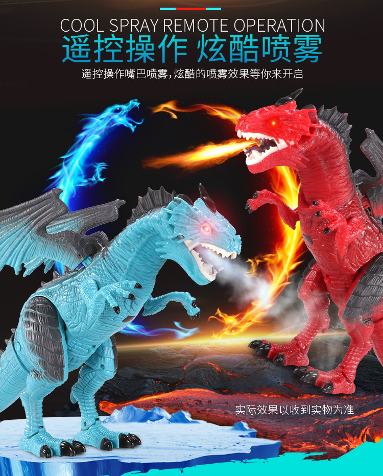 Children Spray Remote Control Dinosaur Electric Toys Spray Flame Dragon T-Rex Large Size Animal Toys
