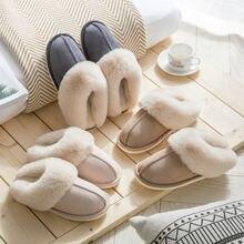 Женские меховые домашние тапочки из искусственной замши зимние