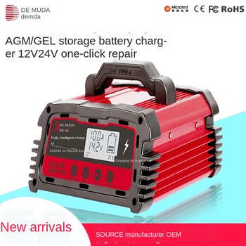 Storage Battery Charger 12v24v Auto Battery Charger Fully Intelligent Universal Repair Lead-Acid Battery High Power