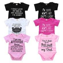 Боди для новорожденных; маленькие хлопковые летние футболки с короткими рукавами; цвет белый, черный, розовый; одежда для маленьких мальчиков и девочек; Забавный детский комбинезон для мамы, папы