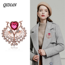 QIDIAN Europe America Hot Selll Exquisite Fashion Rhinestone Animal Brooch Jewelry Male Female Coat Clothing Accessories Gift