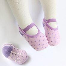 Meias com elástico para bebês, meias de algodão antiderrapantes para meninas e meninos, desenhos animados, para recém-nascidos 1-3 anos