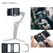 Câmera de ação pgytech adaptador + para cardan móvel para gopro hero7 6 5 osmo ação dji osmo móvel 3 suave 4 acessórios da câmera