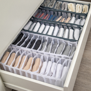 Dormitory Closet Organizer For Socks Home Separated Underwear Storage Box Bra Organizer Foldable Drawer Organizer
