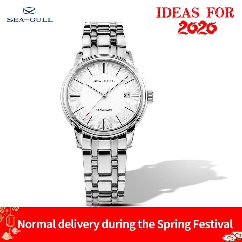 Seagull Men's Watch Business Steel Belt Automatic Mechanical Watch Waterproof Leather Buckle Sapphire Men's Watch D816.405