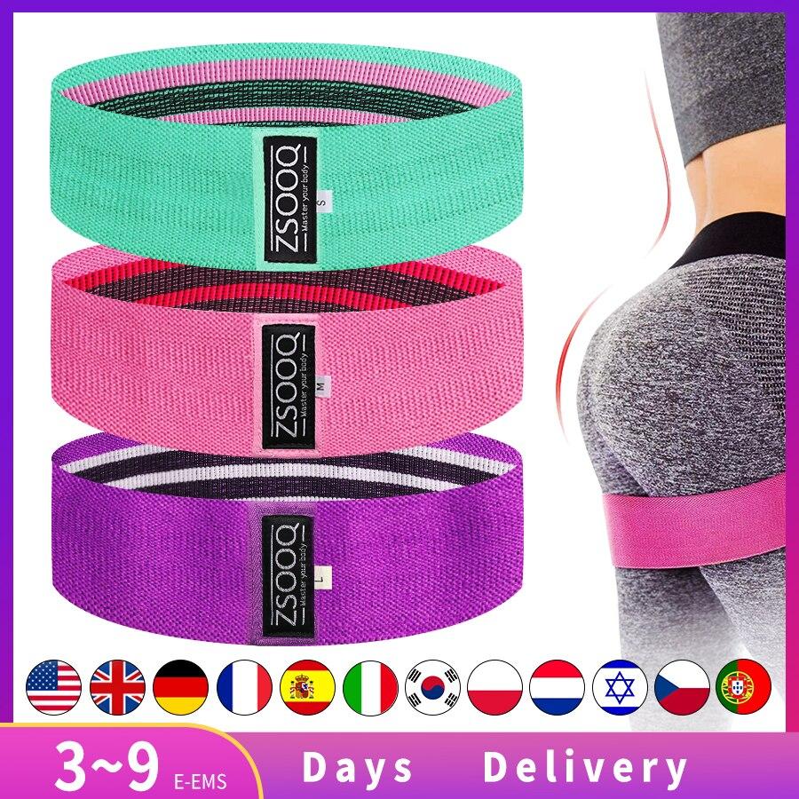 Тканевые Резистентные ленты для упражнений на бедрах, круглые ленты из хлопка, облегающие ягодицы, резиновые ленты эластичные клейкие лент...