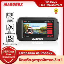 Car-Dvr-Radar-Detector Logger Video-Recorder Gps Russian Language Marubox M600r 3-In-1