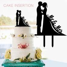 Акриловый черный Топпер для торта силуэт девочка принцесса свадебные украшения для невесты и жениха десертный Топпер для кексов товары Веч...