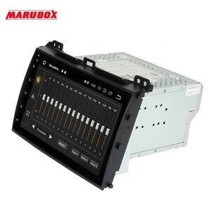 Image 3 - Marubox 9A107PX5 DSP, 64GB Head Unit für Toyota Land Cruiser Prado, für Lexus GX 2002 2009, 8 Core PX5 Prozessor, Android 9,0