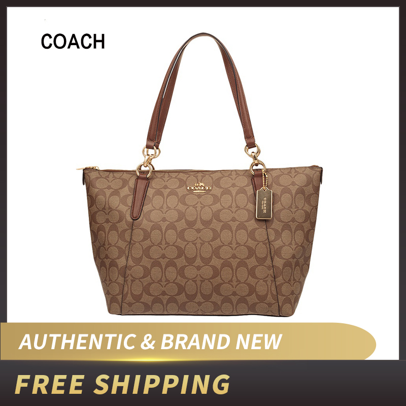 Wallet Set New COACH F57526 AVA Crossgrain Leather Tote Handbag Purse Bag Black