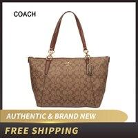 COACH AVA Signature Tote Handbag Purse Shoulder Bag F58318