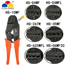 hs 625wfl crimping pliers for insulated non insulated ferrules tube terminals self adjusting 6 25mm2 10 3awg tools Crimping pliers tools for insulated non-insulated ferrules tubular terminal self-adjusting 230mm pliers 10-35mm2 7-2AWG