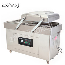 DZ500-2S Automatic Food Vacuum Packaging Machine Sealing large Commercial Wet and Dry Dual-use Pump