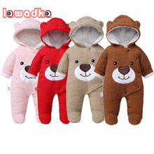 Newborn Baby Clothes From 0 to 3 Months Cartoon Bab