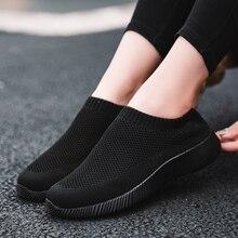 Женские тканевые носки; женская модная повседневная мягкая обувь без шнуровки; tenis feminino; женские кроссовки; большие размеры; Zapatos De Mujer