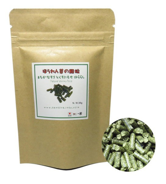 1Bag Fish Tank 35g Crystal Red Shrimp Food Natural Spinach Mixed Ingredient Aquarium Shrimp Feeding Food Accessories