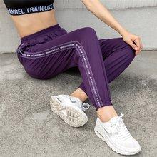 Осенние женские брюки Длинные свободные повседневные спортивные