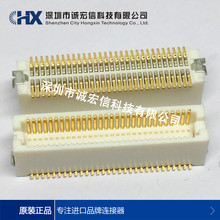 DF12B(4.0)-60DP-0.5V  60P 0.5mm mother-to-board original HRS connector original fb3s051c11 connector
