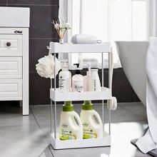 Новая Полка для ванной 2/3 слоя стойка хранения аксессуары комнаты