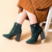 Женская обувь на высоком квадратном каблуке 93 см; Ботильоны
