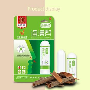 Mint Nose Stick chino hierba médica tradicional refrescante Aroma Nasal inhalador Nasal para el tratamiento del asma rinitis cuidado de la nariz