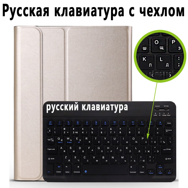 Russian Keyboard Gold 3 0 Bluetooth Keyboard Case for iPad 10 2 Case for Apple iPad 7th Generation A2200