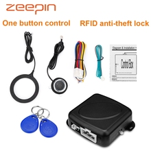 Car RFID Start Stop Button Engine Ignition Keyless Entry Anti-theft Sec