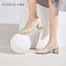 GEMEIQ Womens Shoes 2019 Autumn New Shallow High Heel Fashion Comfortable Bold Retro