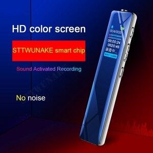 STTWUNAKE mini digital voice r