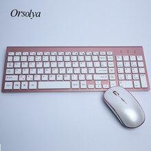 2.4G Wireless Keyboard and Mouse Combo Orsolya Whisper-quiet,English/German DE/Italian IT layout keyboard,Rose Gold+Silver