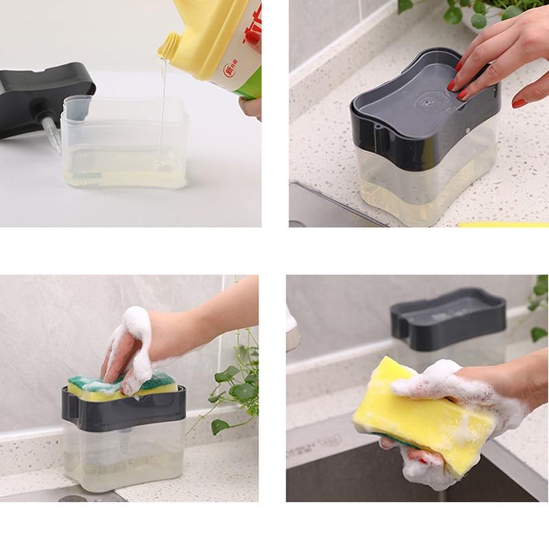 皂液盒-4