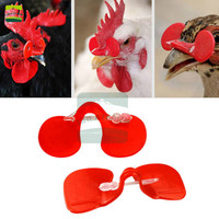 1000 sets Large 2.2 3.5kg Chicken glass Farm Pheasant Goggles Cock Glass Laying Hens Pheasant Anti pecking Glasses Beak Clasps