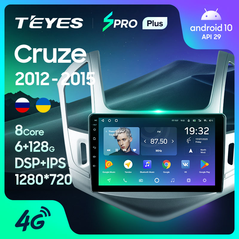 TEYES SPRO Plus For Chevrolet Cruze J300 J308 2012 - 2015 Car Radio Multimedia Video Player Navigation GPS Android 10 No 2din 2