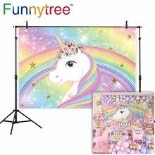 Funnytree Unicorn fotoğraf arka plan gökkuşağı çocuk 1st doğum günü Backdrop parti karikatür Photocall fotoğraf stüdyosu Photophone