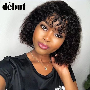 Debut Kinky Curly Human Hair Wigs For Black Women Short Black Wig With Bang Brazilian Kinky Curly Bob Wigs Remy Human Hair Wig lekker brazilian human hair wig kinky curly hair bulk afro kinky curly human hair kinky wig short bob curly wigs human hair