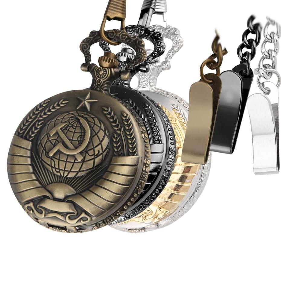 Bronze/Black/Silver Gold Communism Hammer Sickle Symbol Design Quartz Pocket Watch Arabic Numerals Round Pocket Pendant Clock