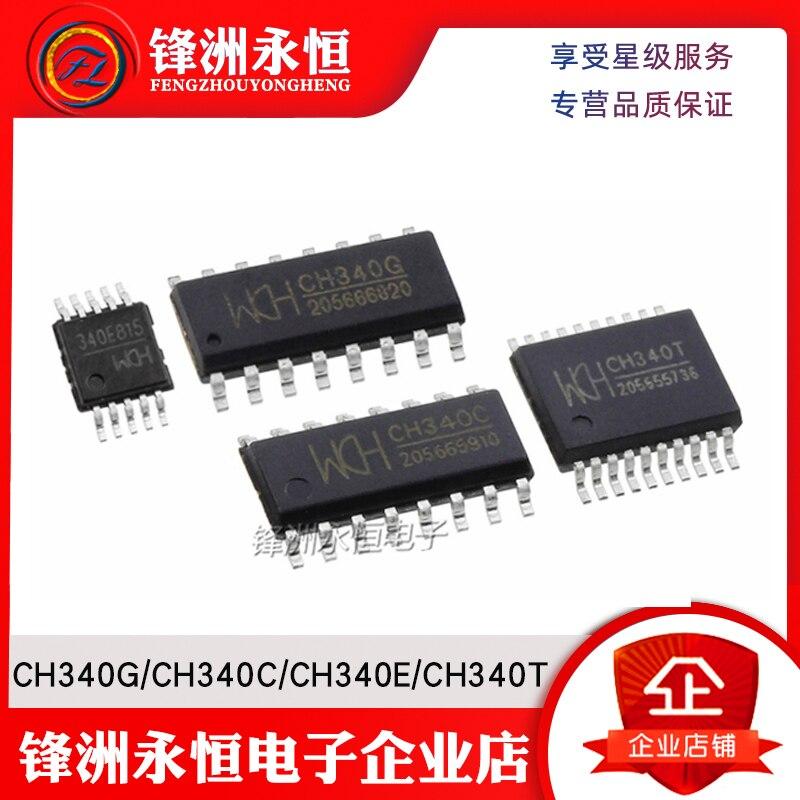 5 шт./лот 100% Новый оригинальный CH340C CH340G CH340T CH340 CH340E SOP SMD USB к UART интерфейсу