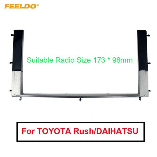 רכב 2DIN Refitting רדיו סטריאו DVD מסגרת Fascia פנל דאש התקנה ערכות עבור טויוטה Rush/דייהטסו להיות ללכת terios 2006 # AM1630
