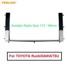 Car 2DIN Refitting Radio Stereo DVD Frame Fascia Dash Panel Installation Kits For TOYOTA Rush/DAIHATSU Be Go Terios 2006 #AM1630