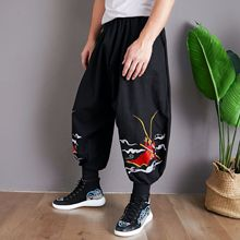 Autumn Winter Men Yoga Tai Chi Kungfu Pants Linen Embroid Loose Harem Wide Leg Bloomers Casual Baggy Running Jogger Workout Pant