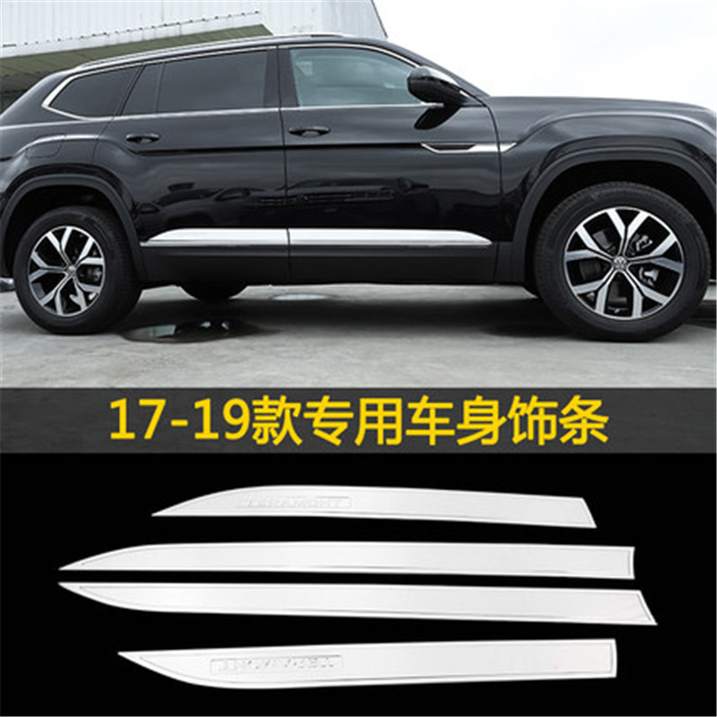 Car Styling for 2017-2019 Volkswagen Teramont/Atlas high quality Stainless Steel body side moldings side door decoration