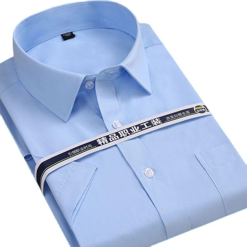 Summer Short Sleeve square collar regular fit oversize S to 8xl solid plain/twill formal business men dress shirts