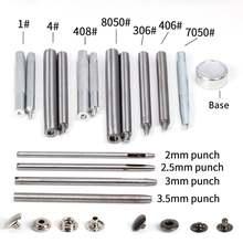 Металлические кнопки руководство Установка формы 15 мм 125 10